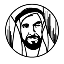Zayed The Leader : Year 2018