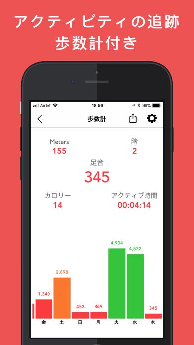 高度計GPS - ハイキングとトレッキング ScreenShot1