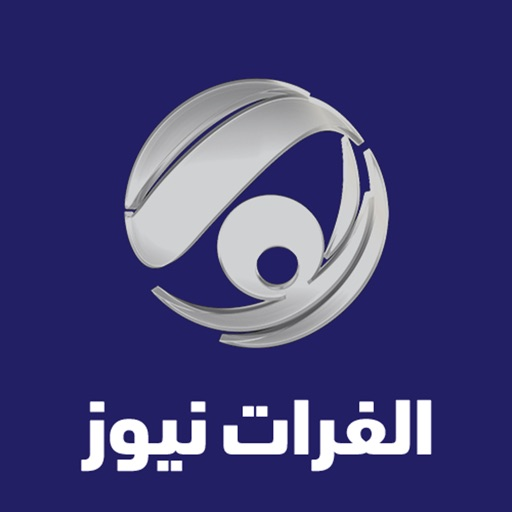 Alforat News الفرات نیوز