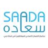 Saada App