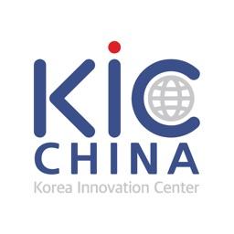 KIC-中韩初创企业信息对接服务平台