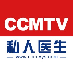CCMTV私人医生大众版
