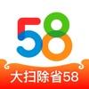 58同城-招聘找工作兼职租房