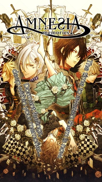 Amnesia: Memories Premium Ed.
