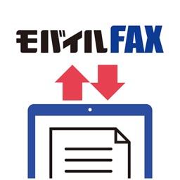 モバイルfax By 株式会社テレトピア