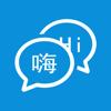 全能翻译神器-图片扫描翻译韩文日文