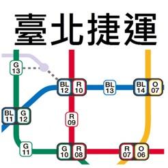 Taipei Metro Route Map on the App Store
