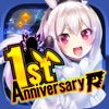 凍京NECRO SUICIDE MISSION - iPhoneアプリ