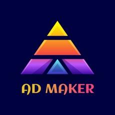 Ad Maker - Banner Ad Editor