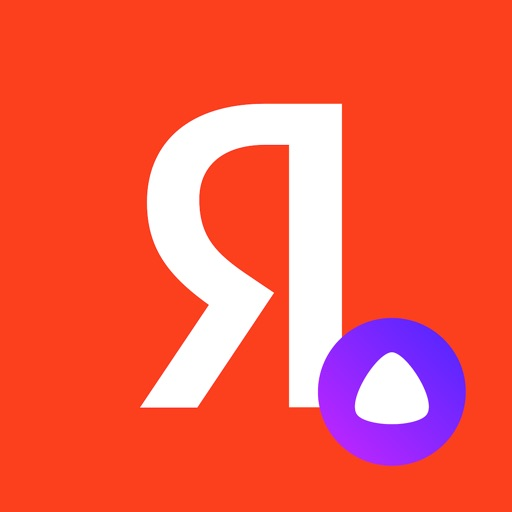 Яндекс — с Алисой iOS App