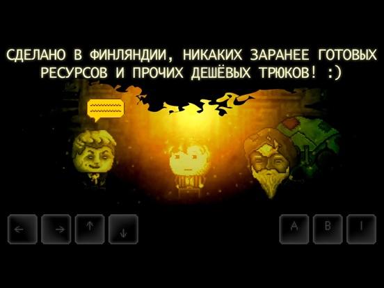 Игра DISTRAINT 2