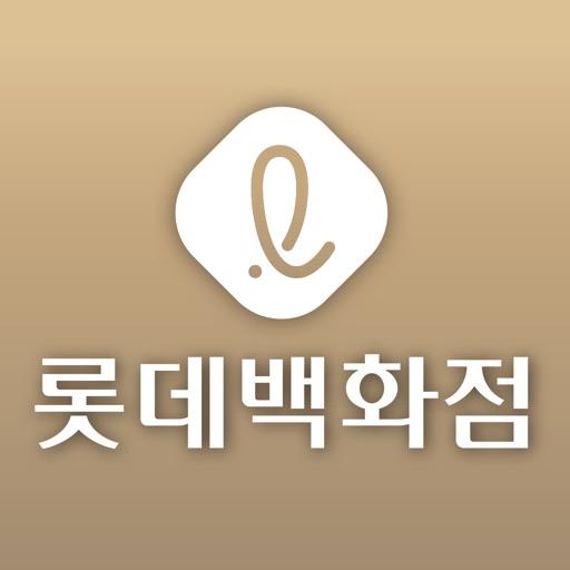 롯데백화점_Lotte Department Store