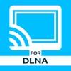 Video & TV Cast | DLNA UPnP HD - iPhoneアプリ