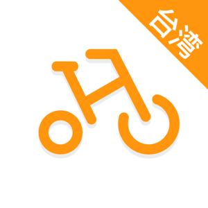廣告單車(臺灣) - Utilities app