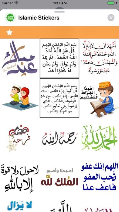 Screen Shot Islamic Stickers ! 6