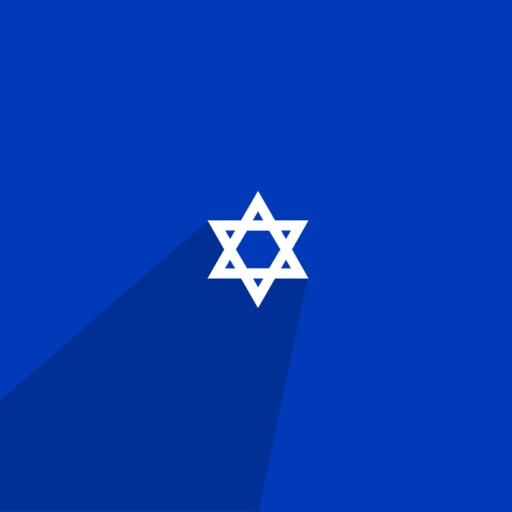 Bless Up - Jewish Blessings