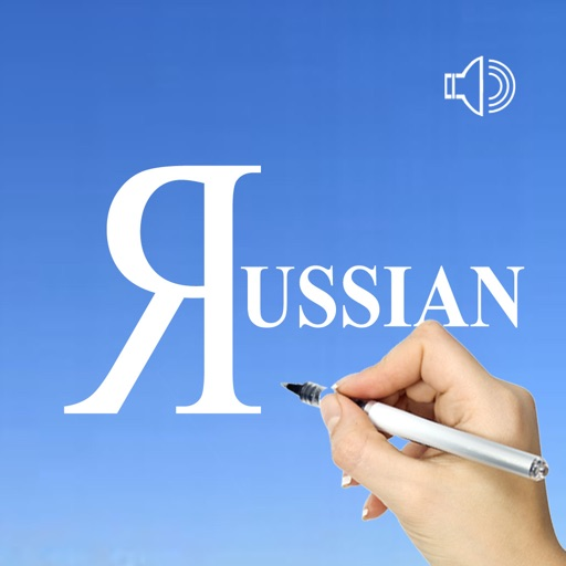 Russian Words & Writing icon