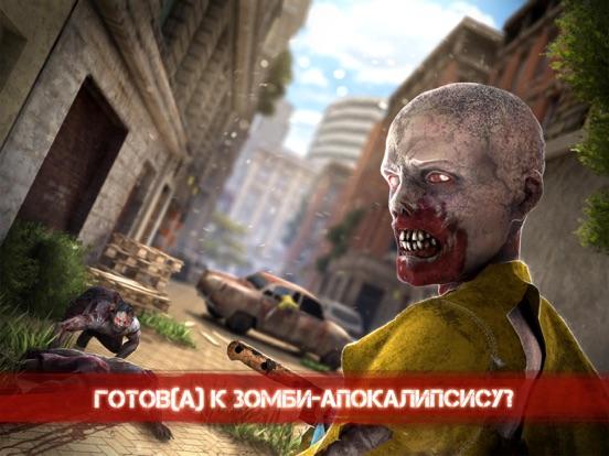 Скачать Zombie Frontier 3: Sniper FPS