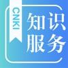 知识服务平台 - iPhoneアプリ