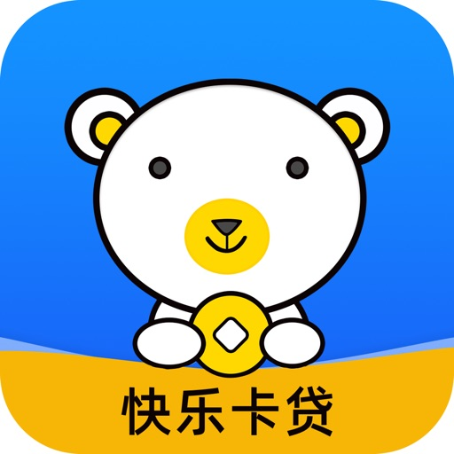 快乐卡贷-现金分期花呗普惠平台 iOS App