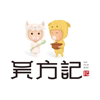 吴方记肉骨茶
