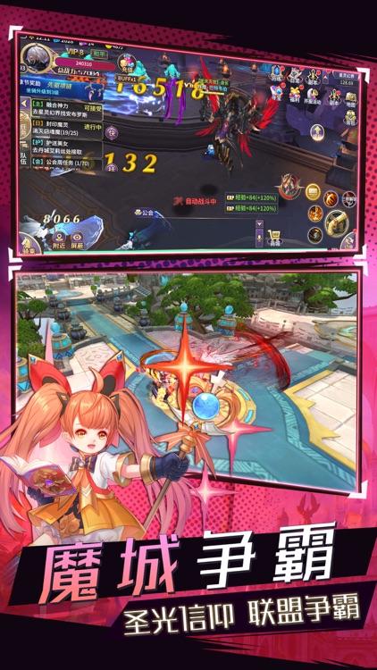 圣光信仰-挂机魔幻rpg游戏
