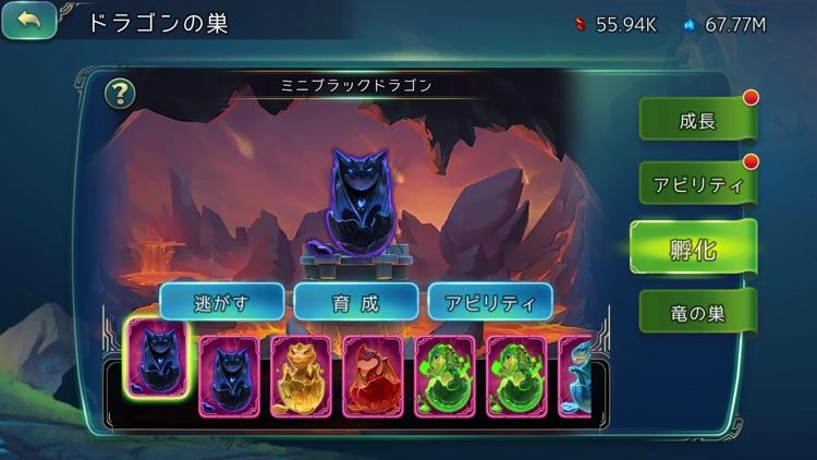 アート・オブ・コンクエスト screenshot-8