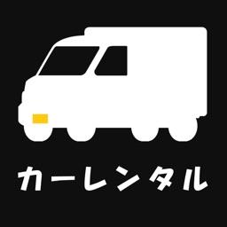 カーレンタル越谷 公式アプリ By Chieko Nakajima