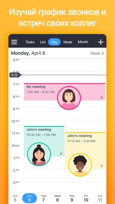 Скриншот №5 к Calendars 5 от Readdle