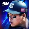9M프로야구 대표 아이콘 :: 게볼루션