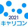 Masaki Sugimoto - キャリコンOX(オックス) 2021 アートワーク