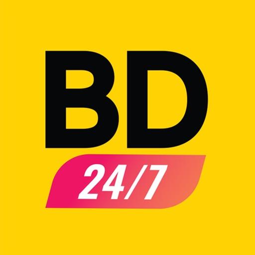 Break Down 247