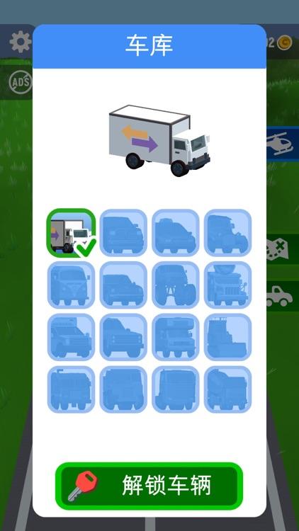 疯狂速递: 汽车跳跃和毁灭模 screenshot-5