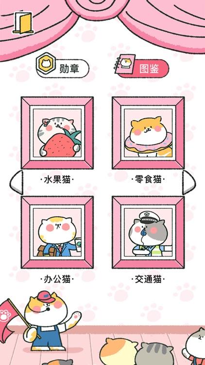 喵喵记账-超可爱的萌宠记账app screenshot-5