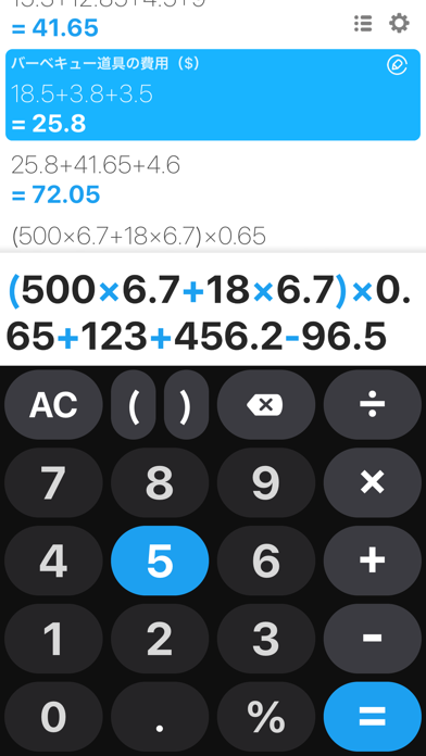 電卓 - 効率的計算機,けいさんき,消費税のおすすめ画像3