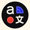 Translate mini - iPhoneアプリ