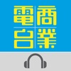 Hong Kong Toolbar