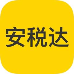EY China IIT Claim Platform