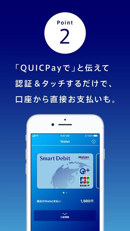 みずほWallet  みずほ銀行の口座直結スマホ決済アプリ screenshot-4