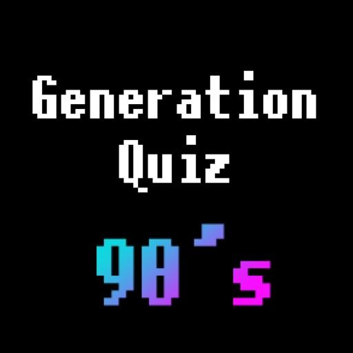 Generation Quiz