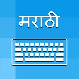 Marathi Keyboard - Translator