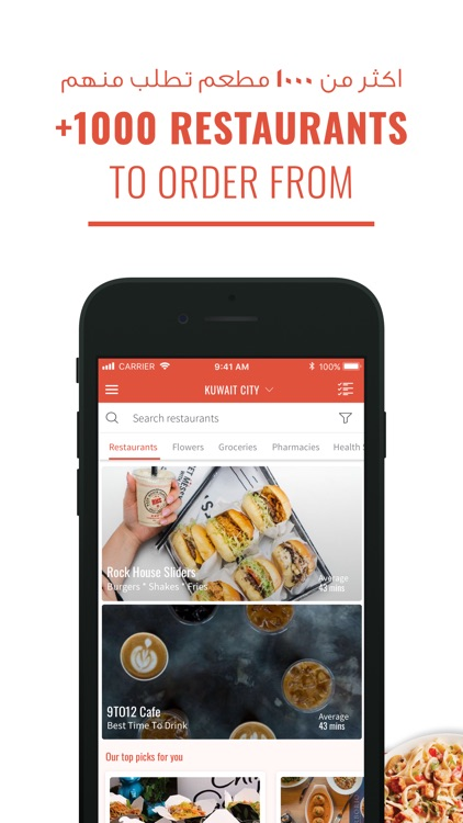 Carriage - Food Delivery screenshot-1
