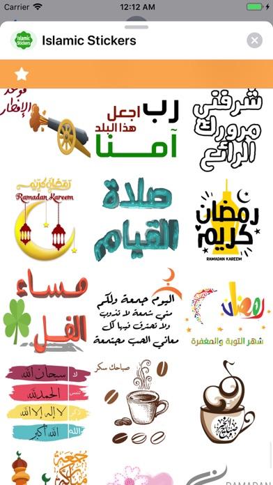 Screen Shot Islamic Stickers ! 5