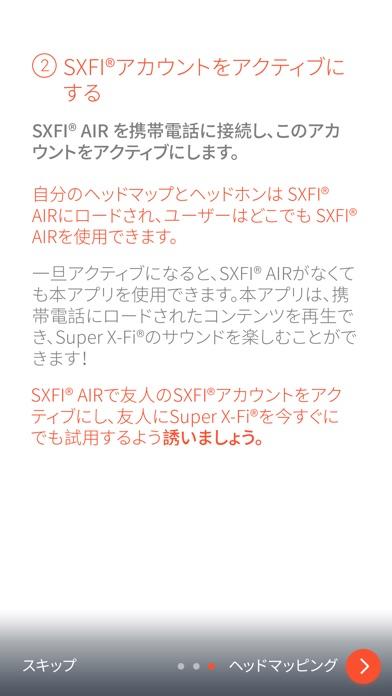 Screenshot for SXFI App in Japan App Store