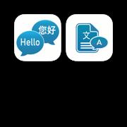 Amazing Translation Apps