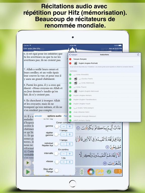 Screenshot #5 pour Coran Majeed Pro: القرآن