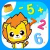 布丁学数学游戏写数字加减法-小天才数学解题练习数学口算