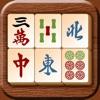 Mahjong!!