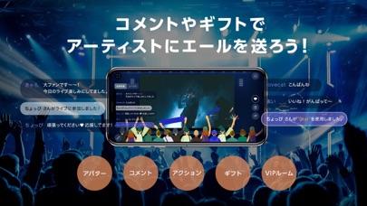 FanStreamAppのおすすめ画像2