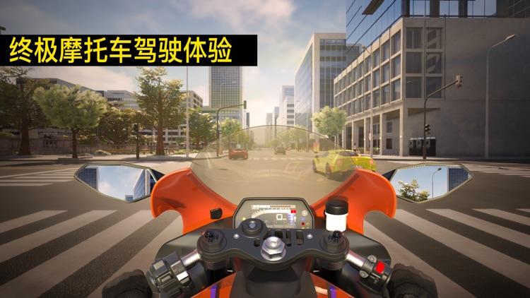 真实摩托锦标赛:赛车模拟驾驶 screenshot-3